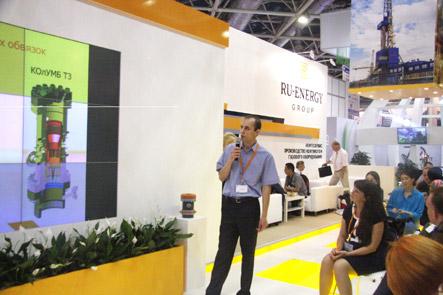 Презентация на стенде динамично развивающейся компании «RU-Энерджи групп»